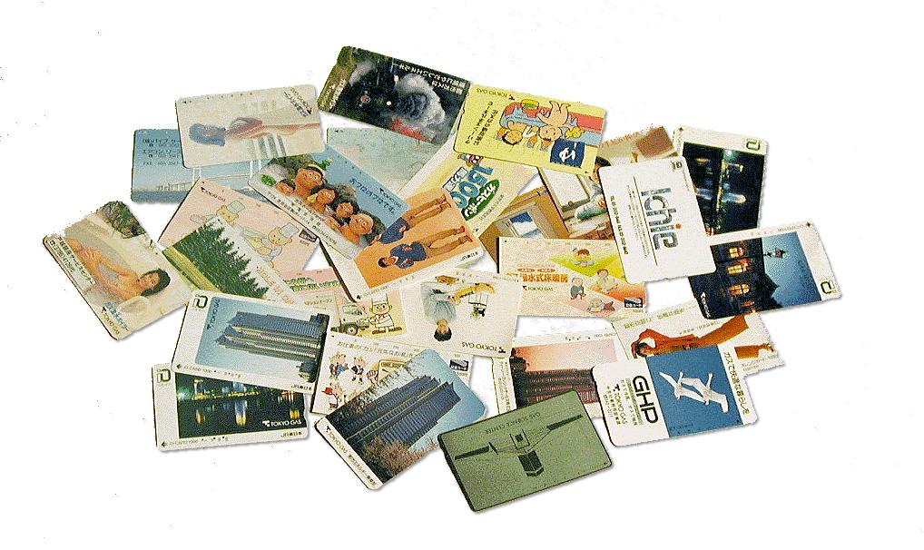 各種プリペイドカード