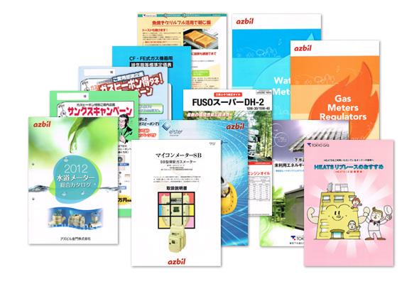パンフレット、リーフレット、冊子、カタログ