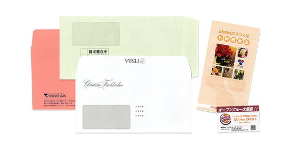 封筒、その他